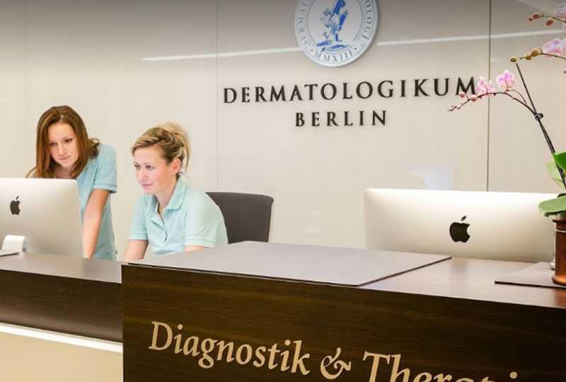 derma - Клиники